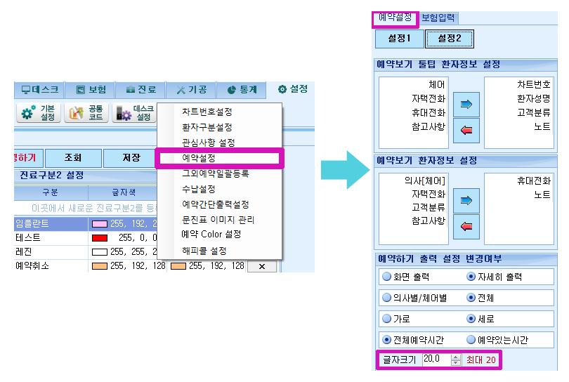 프린터설정2.jpg