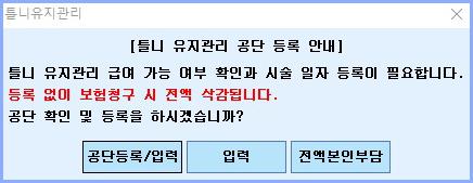 틀니유지관리.jpg