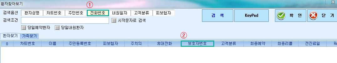 업데이트_01.jpg