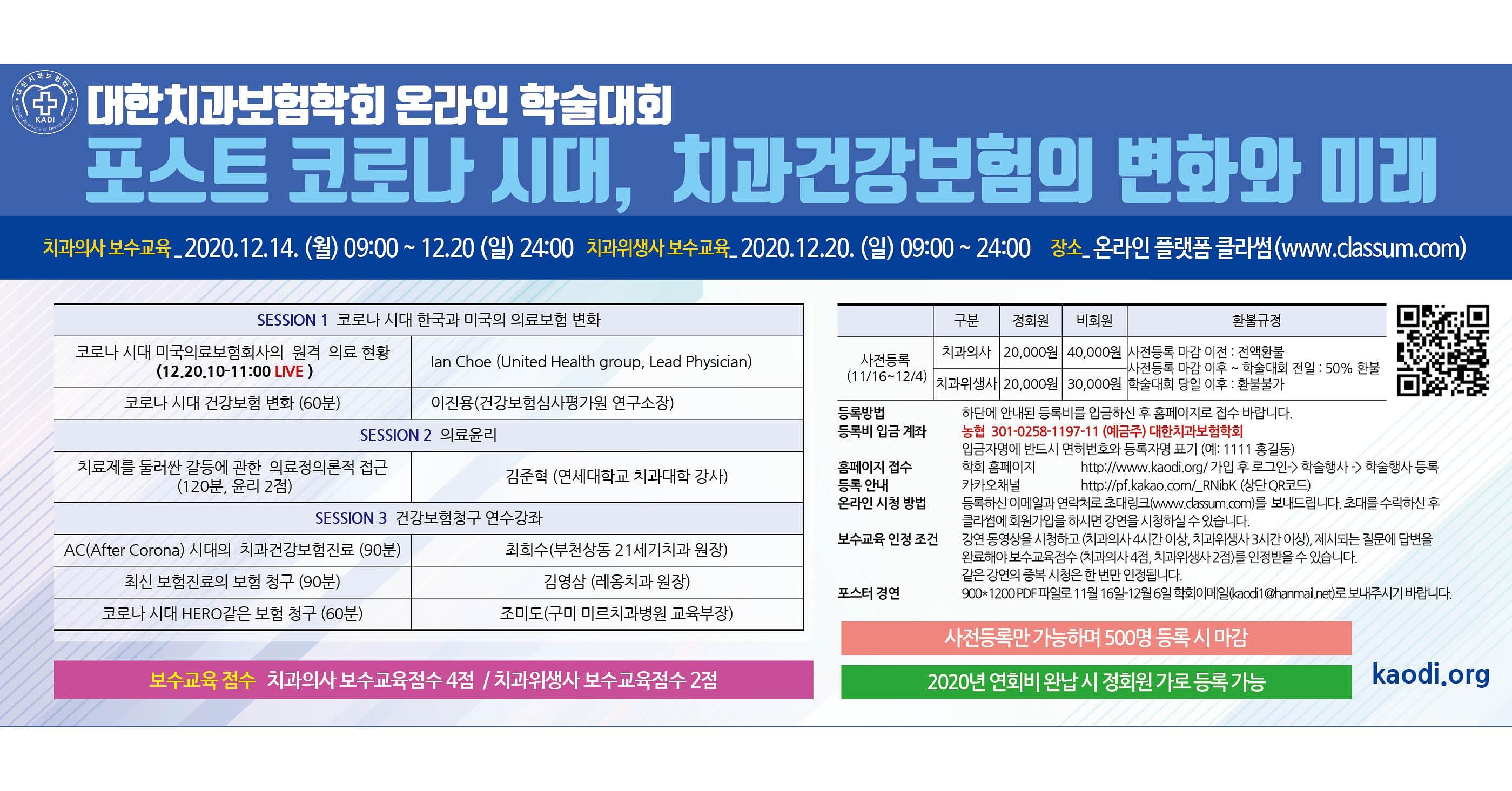 20201220.jpg